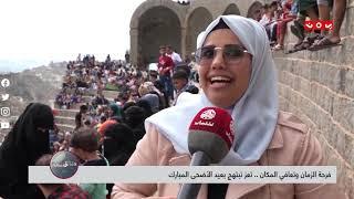 دقائق خبرية | 02 - 08 - 2020 | يمن شباب