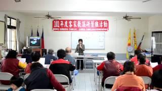 秋風落葉-老師教唱