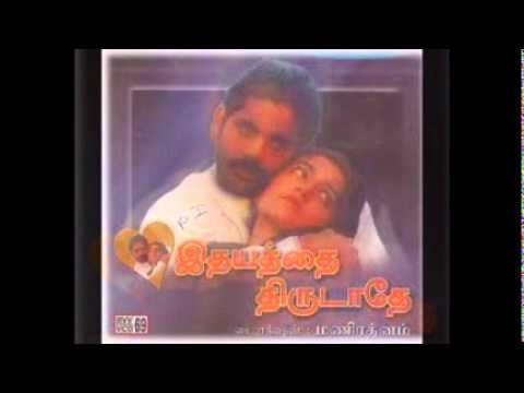 Ilayaraja's Best BGM
