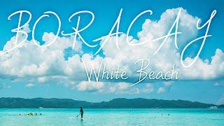 [일인칭로그] 보라카이 여행 브이로그 | 화이트 비치,…