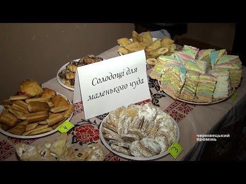 Чернівецький Промінь: Чернівецькі студенти-харчовики продавали їжу задля порятунку буковинки Надії Кушнірик