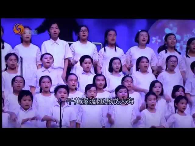 【傷健共融飛翔夢】少兒合唱:《來仔細欣賞》《最好的未來》