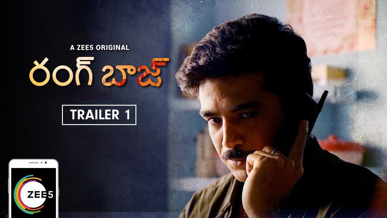Rangbaaz (Telugu) | Official Trailer | A ZEE5 Original | Saqib Saleem |  Streaming Now On ZEE5