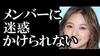 伊藤千晃、AAA卒業へ心境「メンバーに迷惑かけられない」 12日に結婚と...