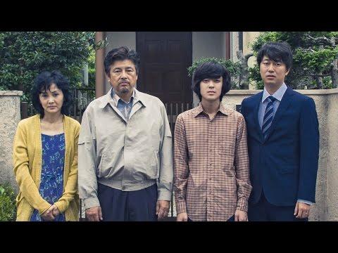 《葛城事件》Katsuragi Jiken 2016 电影预告中文字幕