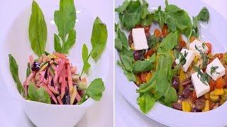 صدور الرومي بالزيتون والجبنة - سلطة بواقي الرومي بالبنجر والتفاح والجرجير   طبخة ونص الحلقة كاملة