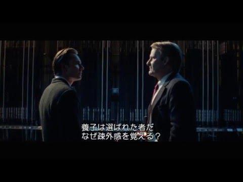 今明かされる――世界を変えた奇跡のプレゼン本番直前40分の「舞台裏」。映画『スティーブ・ジョブズ』