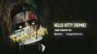 Элджей Hello Kitty Remix