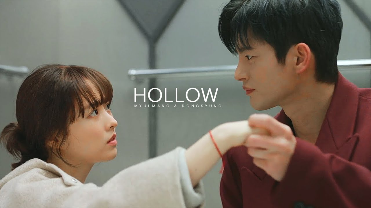 Myul Mang & Dong Kyung | Hollow (Doom at Your Service +1.12)
