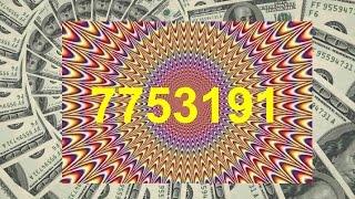 7753191.  Денежная тибетская цифровая мантра. Работает 100.  Мантра богатства