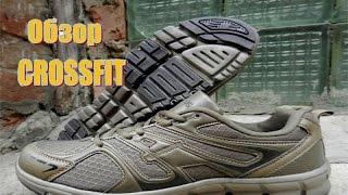 Обзор кроссовок CROSSFIT тм Garsing(, 2015-06-19T22:18:50.000Z)