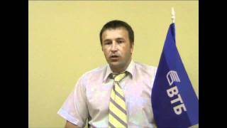 Игорь Петкевич. ЗАО Банк ВТБ (Беларусь)