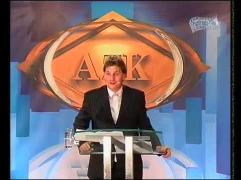 3.AZK - Andreas Clauss - Crashkurs Geld und Recht