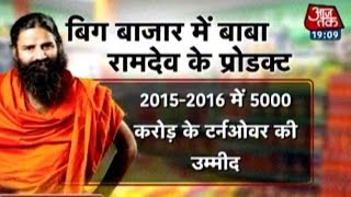 India 360: Patanjali Enters Big Retail With Future Group Tie-Up