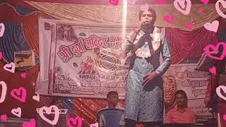 Tere jivan me khushiya tamam // janakpur Nepal // Santosh Singh .Rajesh anchor