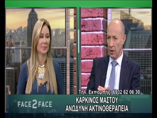 FACE TO FACE TV SHOW 377