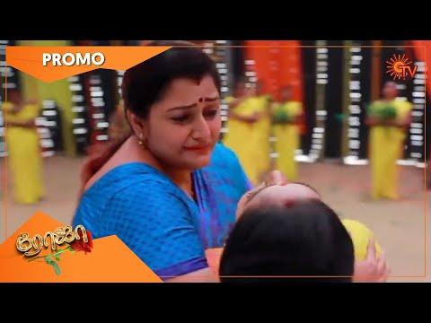 Roja - Promo | 13 Sep 2021 | Sun TV Serial | Tamil Serial