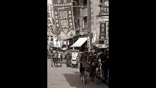 滿清滅亡後的中國最早的活動影像
