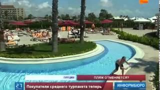 видео Популярность отдыха в Турции