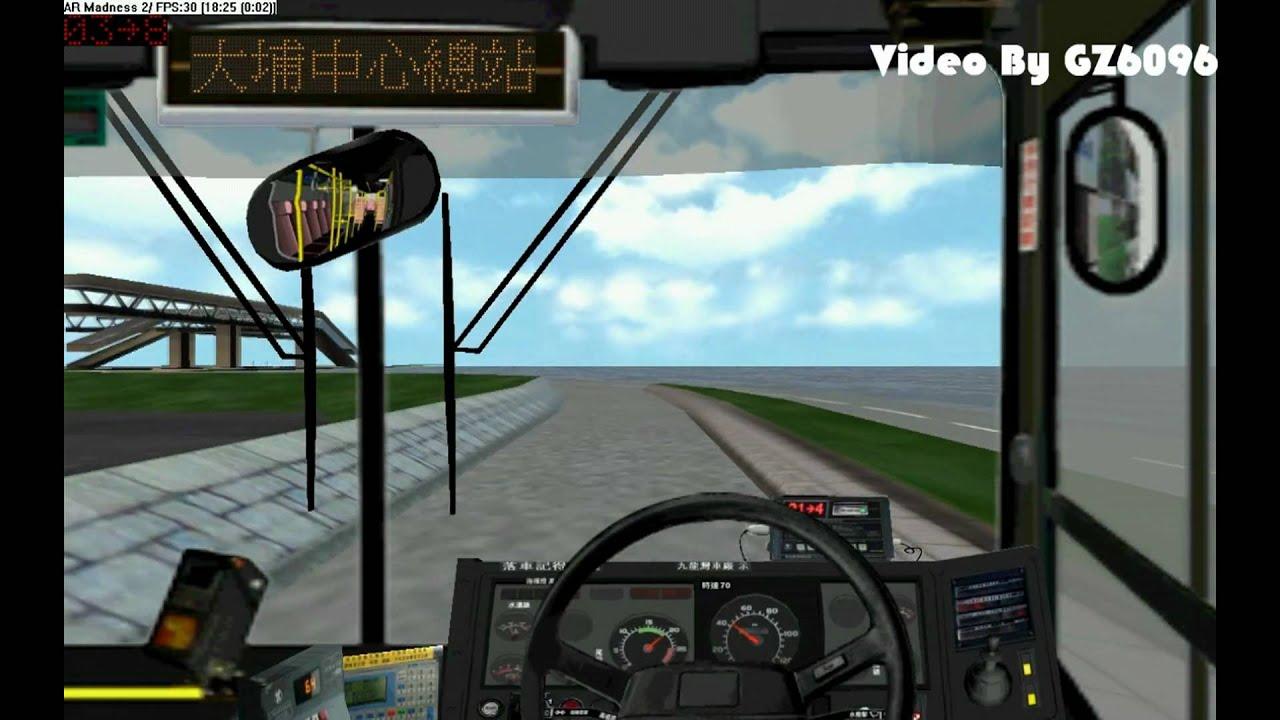 MM2 - KMB 71B - YouTube