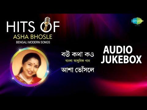 Hit Songs of Asha Bhosle | Top Bengali Songs Jukebox