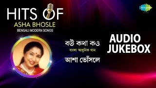 Hit songs of asha bhosle | top bengali songs jukebox