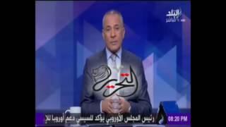 فيديو| موسى: التليفزيون المصري أذاع حوارا قديما للرئيس على أنه جديد