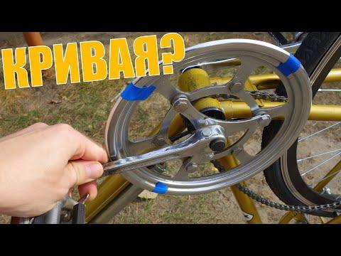 Как ВЫРОВНЯТЬ Переднюю ЗВЕЗДУ Велосипеда | РЕМОНТ Восьмерки ЗВЕЗДЫ Шатунов-Звезды СИСТЕМЫ Велосипеда