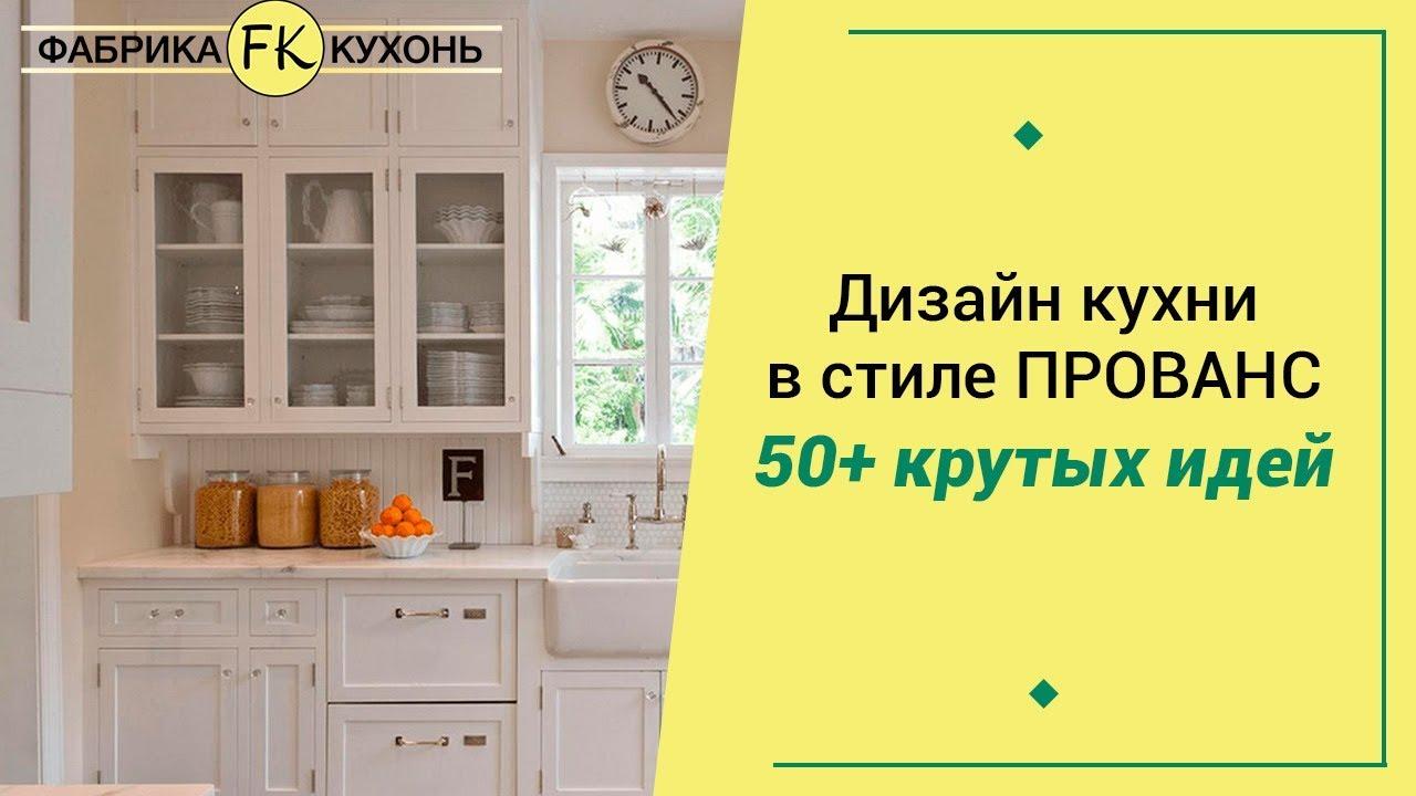 На сайте p-provence. Ru можно купить товары из ткани коллекции пэчворк. Создайте оригинальный декор вашего интерьера. Заказывайте сейчас!