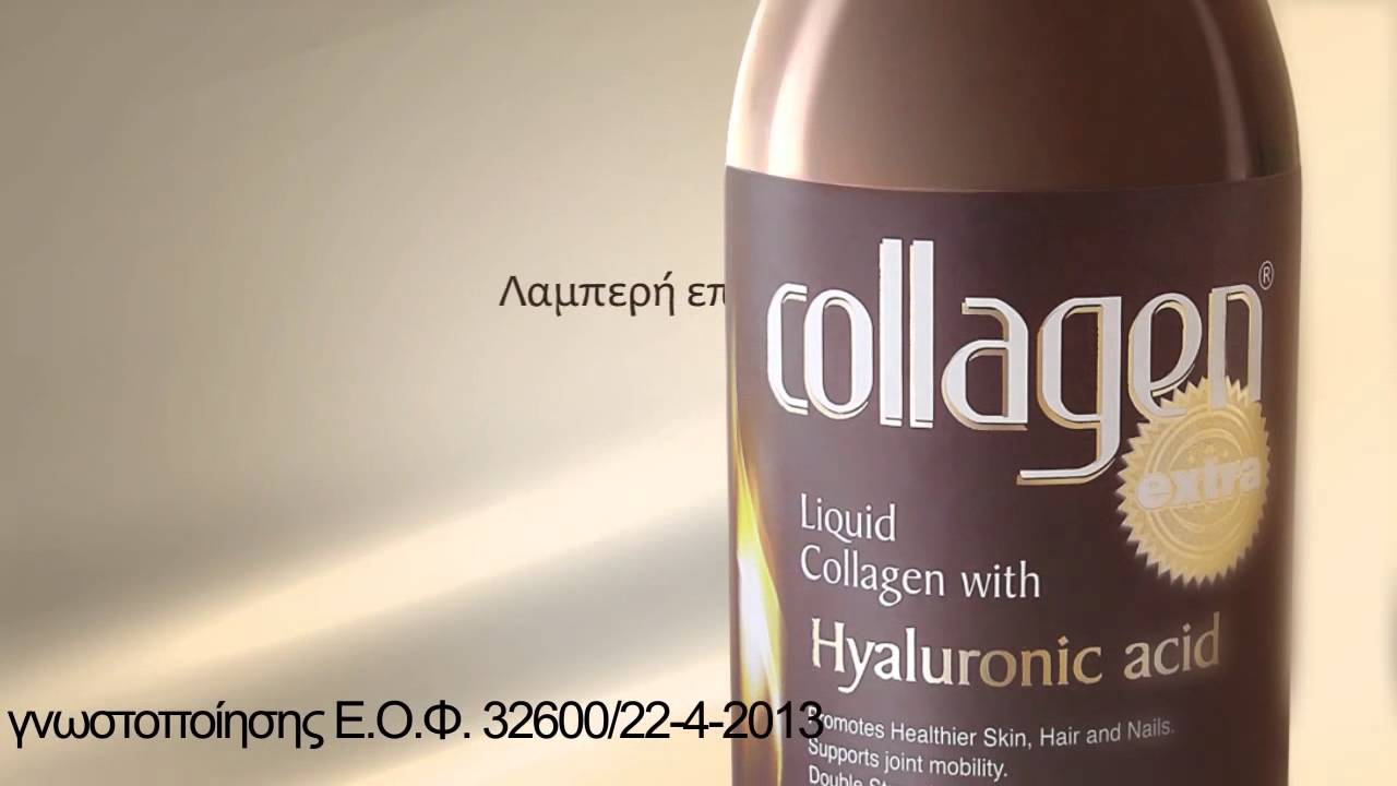 Hyaluronic acid and collagen