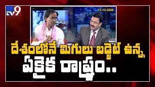 KCR with Rajinikanth || 15-10-2009 - TV9