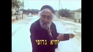 זקן תימני מתלונן על עריית ראשון לציון | ראשל