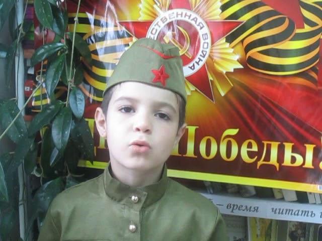 Изображение предпросмотра прочтения – РадикИнсапов читает произведение «Слава» К.М.Симонова