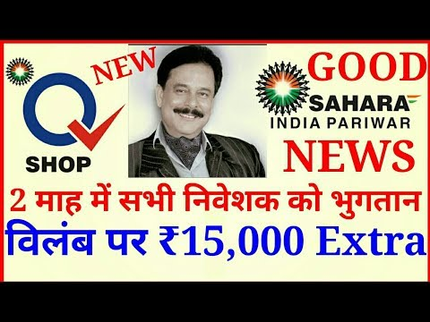 Sahara india pariwar current news
