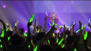 音源の関係で広告が出ます 2018.6.21 岡井千聖FCライブ① ~勝手にハロプ...