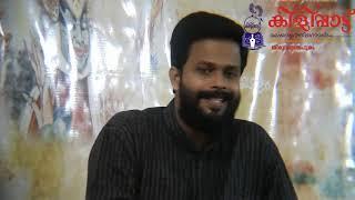 CIVIL SERVICE MALAYALAM OPTIONAL - Lecture of Day 7- Ramakathappatt (രാമകഥപ്പാട്ട് )