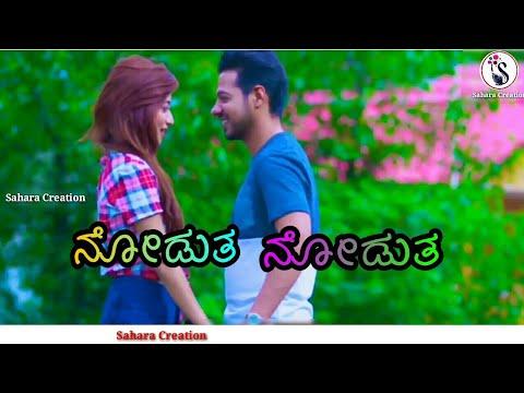 New Kannada Love Feeling Whatsapp Status Video Kannada Romantic
