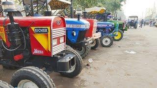 Fatehabad Tractor Mandi (13/01/2019) अगर आपको पुराने ट्रैक्टर खरीदने ह तो ये विडीयो जरूर देखें