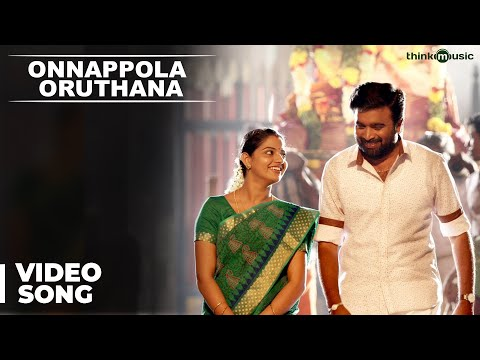 Onnappola Oruthana Video Song | Vetrivel | M.Sasikumar | Mia George | D.Imman
