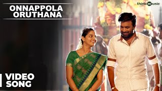 Onnappola Oruthana Video Song  Vetrivel   Nikhila Vimal