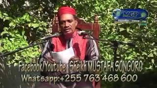 Download Video SHEIKH SONGORO AKITOA MAWAIDHA JUU YA UBAKHILI MP3 3GP MP4