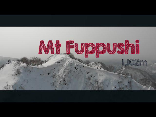 「北海道冬山登山」風不死岳~北尾根コース(Mt Fuppushi)