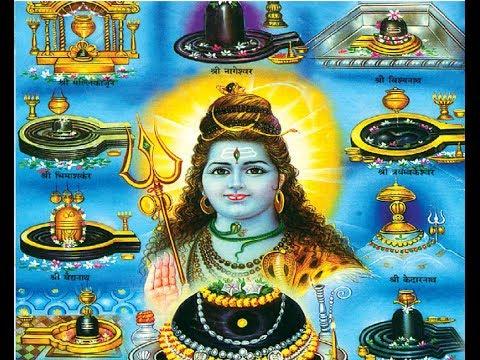 Yatra Dwadash Jyotirling Bhagwan Shiv Ke 12 Jyotirling Ki
