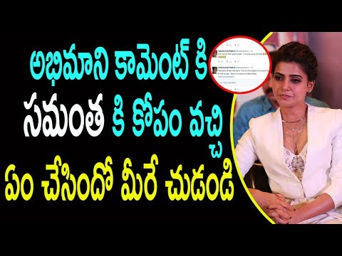 Samantha Reply To His Fan In Twitter Chat Will Shock You | GARAM CHAI