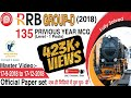 Railway group D All 135 Shift Official Paper RRB Group D All 13,500 Shift Questions