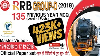 🎯Railway group D All 135 Shift Official Paper   RRB Group D All 13,500 Shift Questions