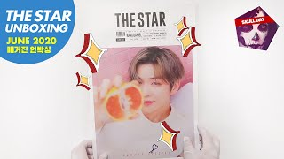 더 스타 매거진 여름스페셜 2020년 6월호 잡지/화보…