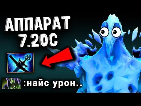 видео: МИДОВЫЙ АППАРАТ от ТОПСОНА! ancient 7.20 dota 2
