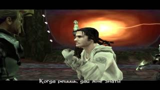 [PC] Forgotten Realms: Demon Stone (RUS) Прохождение / Walkthrough part 2 End