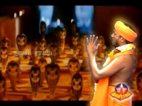 சிவகாண்ட அதிகார பத்திரம்  3